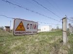 ВСУкраинского государства: возможна утечка радиации около Донецка