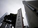 Вести Экономика ? Италия обвиняет Bank ofChina вотмывании денег
