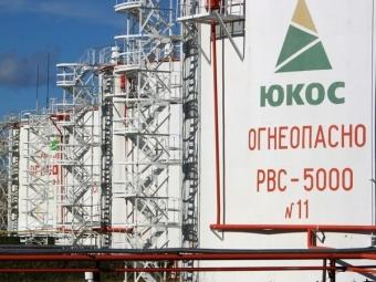 Экс-акционеры ЮКОСа подали иск всуд для ареста британских активовРФ
