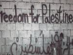 Нетаньяху: никто несмеет диктовать Израилю условия мира сПалестиной