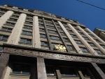 ВКонституционный суд направлен запрос опереносе думских выборов