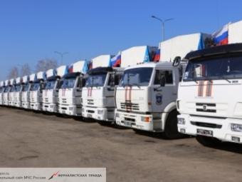 Колонна МЧС сгуманитарной помощью для Донбасса прибыла награницу