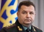 Столтенберг: НАТО небудет решать все проблемы Украинского государства