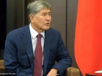 Путин внес вГосдуму договор овступлении Киргизии вЕАЭС