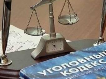 Невские новости: Суд арестовал прежнего директора финотдела «Ленэнерго» | Невские Новос