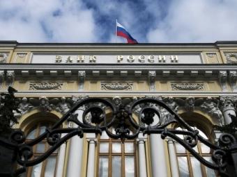 Возвращение Крыма всоставРФ увековечат всторублевке