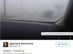 Вцентре Российской Федерации объявлен «оранжевый» уровень опасности— ожидаются ливни, грозы, град— Бизнес Онлайн