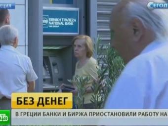 СМИ: греческие банки будут закрыты всю следующую неделю