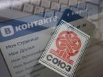 «ВКонтакте» заставили удалить песни «Руки вверх» и«Арии»