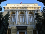 Москвич подал иск против ЦентробанкаРФ заобвал государственной валюты