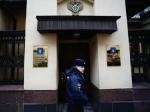 ГенпрокуратураРФ проверит законность независимости Прибалтийских республик