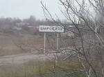 ДНР водностороннем порядке объявила Широкино демилитаризованной зоной
