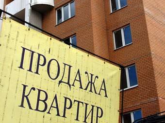 Стоимость жилья в Москве за 20 лет выросла в 78 раз