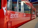 «Аэроэкспресс» отменяет вечерние рейсы ваэропорт Домодедово— Транспорт— Новости