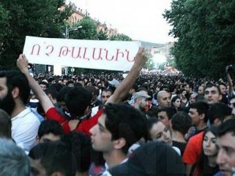 ВЕреване протестующие объявили голодовку