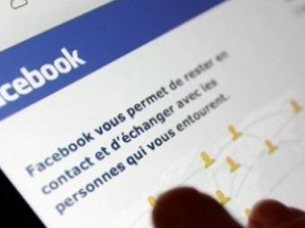 Петербургский дневник: Пост замглавы Роскомнадзора удалили изсоциальная сеть Facebook заслово «хохол»
