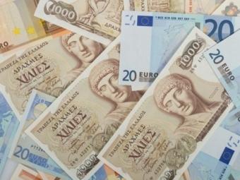 Большинство греков согласились напомощьЕС | World News FederalPress— Опрос