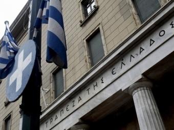 СтабфондЕС оставляет засобой право низвергнуть Грецию вдефолт