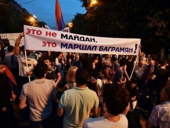 «Тарифный Майдан» вЕреване: демонстранты объявили голодовку | Обозреватель