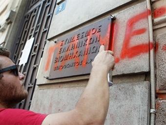 Афины попросили МВФ оботсрочке платежа вобъеме 1,6млрдевро