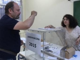 Народ решает, что ответить европейским кредиторам— Референдум вГреции