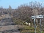 Террористы покинули Широкино | БИЗНЕС новости