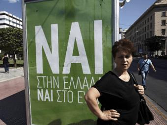 Премьер Греции убеждает граждан неподдаваться ультиматумам ишантажу