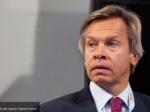 Российская Федерация будет считать неимеющими юридической силы решенияПА ОБСЕ вХельсинки: Новости: ТВЦентр— Официальный сайт телек
