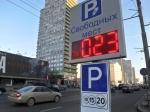 Расследование: как Ликсутов выдавливает автомобилистов из Москвы