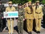 Что заставляет девушек Донбасса взять в руки автоматы?