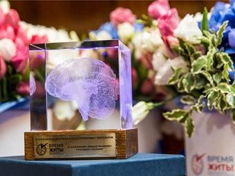 За достижения в борьбе с инсультом вручена первая российская премия «Время Жить!»