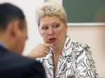 Команду Ольги Васильевой зачистят по связям с офшорным «Просвещением»?