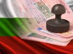 Оформление рабочей визы в Болгарию