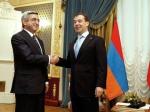 Саргсян наградил Медведева орденом Славы