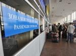 """Полицию предупредили о подозрительных кейсах в """"Шереметьево"""""""