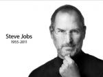 Стива Джобса похоронили