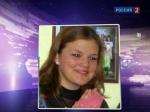 """С водителя """"скорой"""" сняли подозрения в смерти пострадавшей в ДТП"""