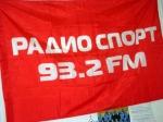 """Радио """"Спорт"""" продали депутату Госдумы"""