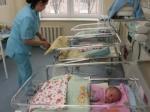 В Калининграде родился семимиллиардный житель Земли