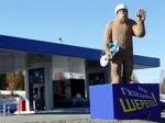 В Кузбассе объявили конкурс на лучший клип о йети
