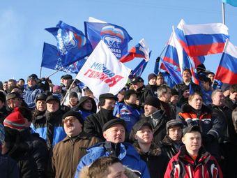 450 организаций вошли в народный фронт