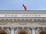 ЦБ усилит подразделение надзора за банками