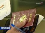 Россия и Япония ввели облегченный визовый режим