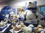 Олимпийский комитет Сочи-2014 подписал соглашения о торговле сувенирами