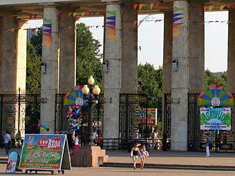В Парке Горького появится самая большая зона бесплатного Wi-Fi в Москве