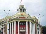 """Администрации Кемерово не удалось засудить """"Коммерсант"""""""