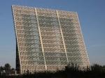 СМИ узнали о намерении России разместить радар ПРО в Приднестровье