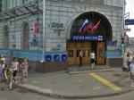 В здании Главпочтамта погиб фотограф-любитель