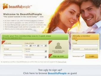 В Чите судят женщину, создавшую фальшивую анкету на сайте знакомств