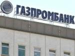 На водителя топ-менеджера Газпромбанка завели новое дело